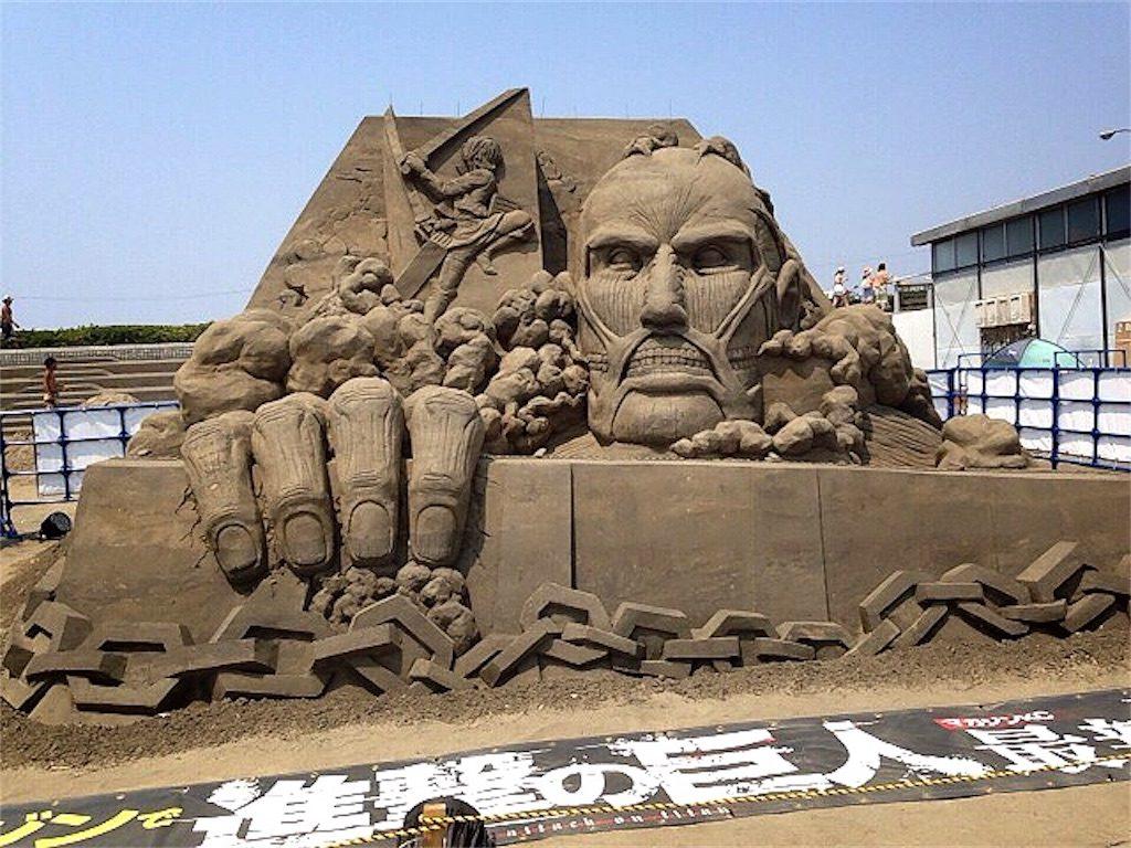 「進撃の巨人」サンドアート
