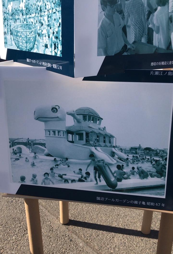 ありがとう片瀬江ノ島駅