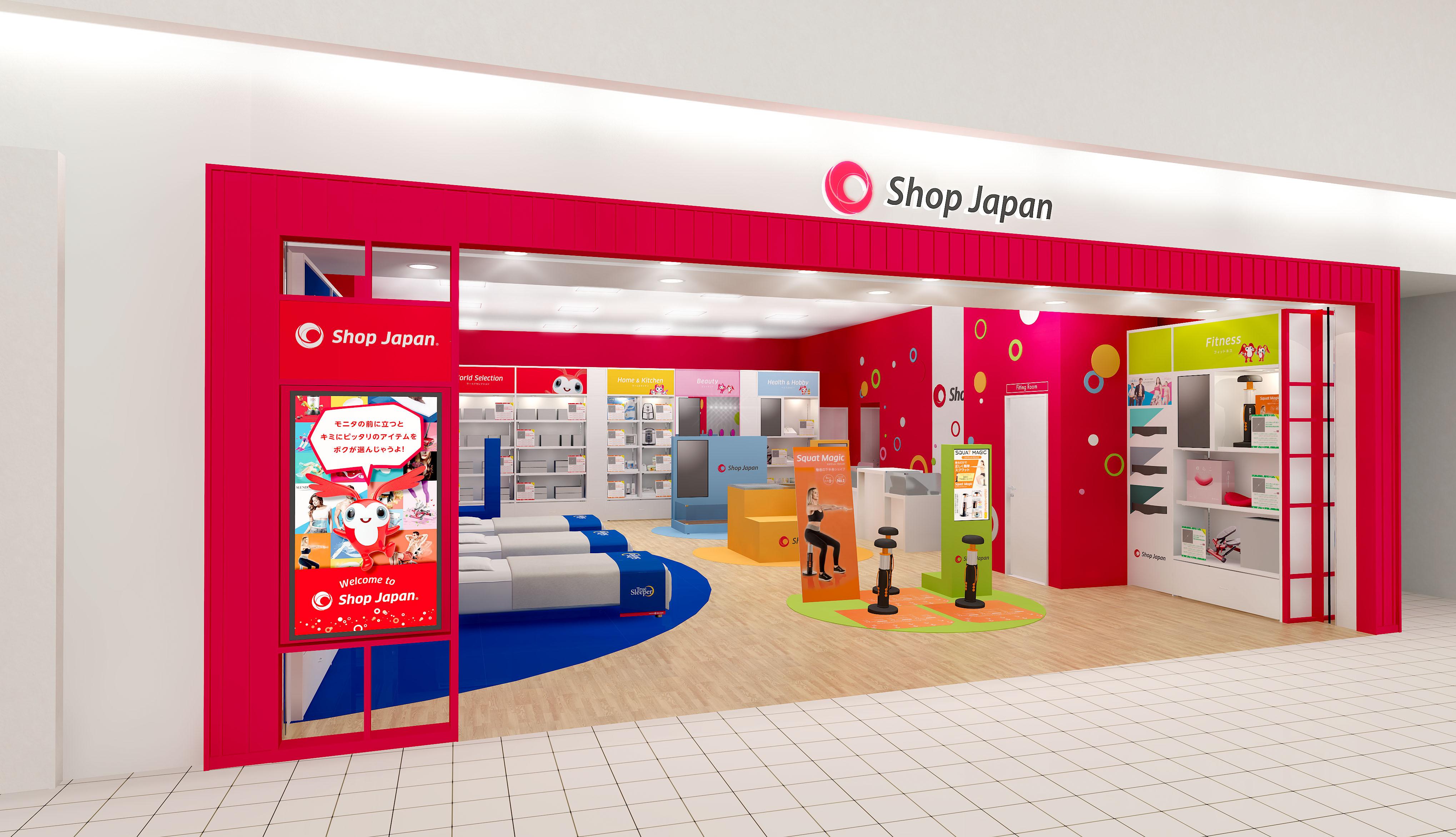 Shop Japanららぽーと湘南平塚店
