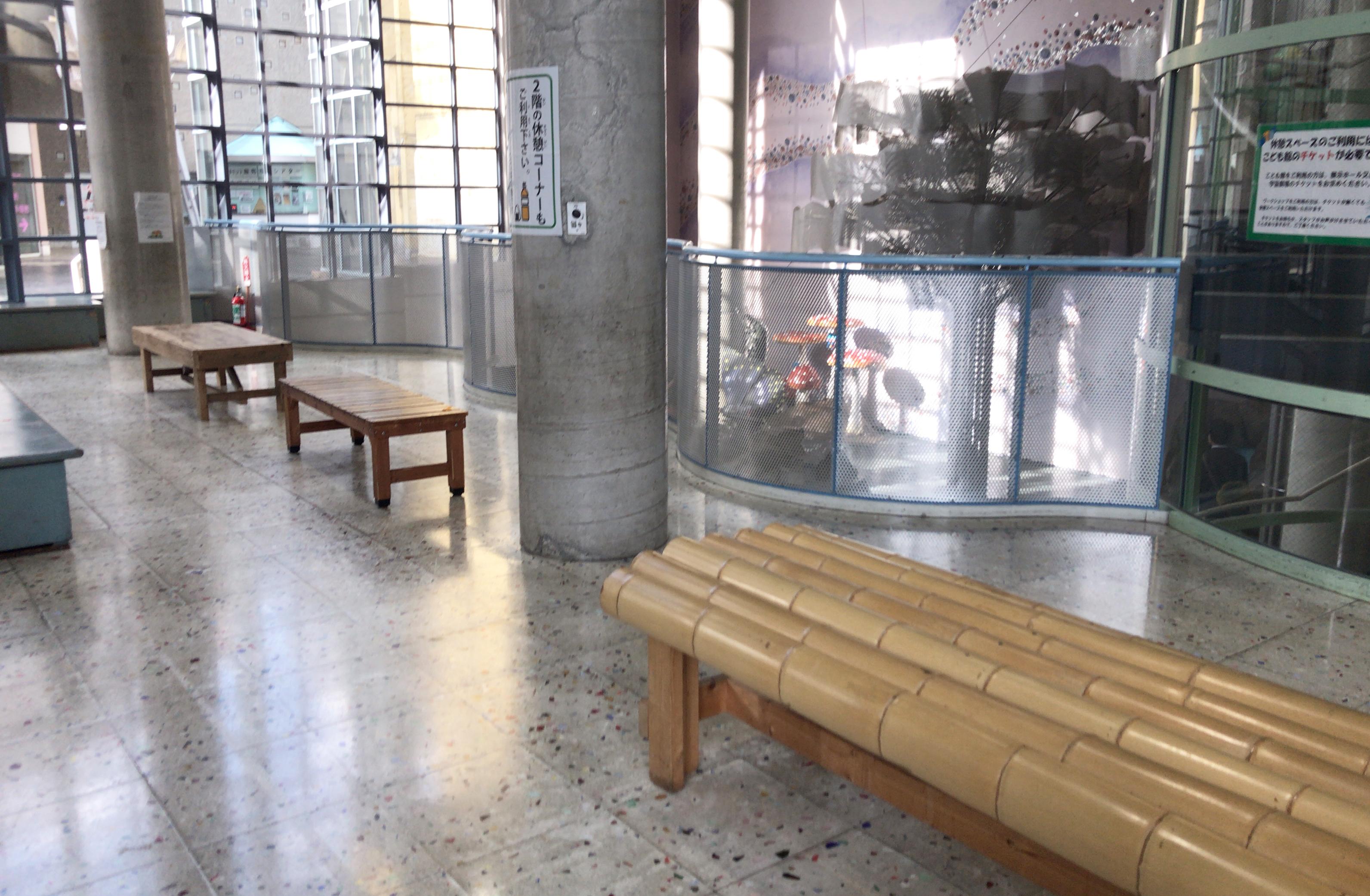 湘南台文化センター こども館