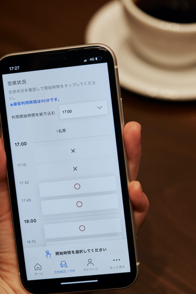湘南T-SITE コワーキングスペース「SHARELOUNGE(シェアラウンジ)」